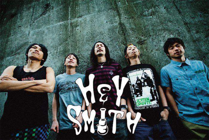 今キテるバンド、HEY-SMITHとは?人気曲を紹介!!