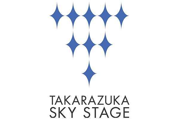 毎月1週目の日曜日に試し見!タカラヅカ・スカイ・ステージのすゝめ