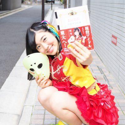 仮面女子桜雪