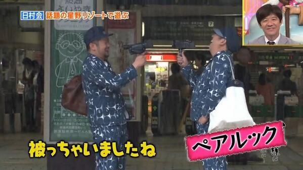 日村勇紀とケンドーコバヤシは超仲良し!日村の恋愛にケンコバが嫉妬してる!?