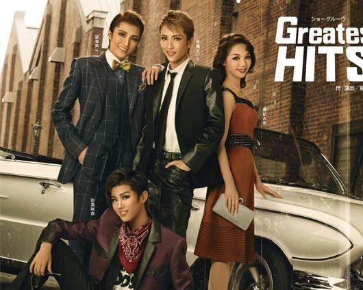 雪組公演「私立探偵ケイレブ・ハント」「Greatest HITS!」の制作発表をレポート!