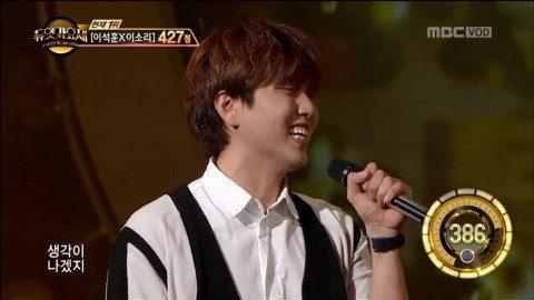 デュエット歌謡祭で注目!韓国人気デュオのサンドゥルの魅力とは・・・・?