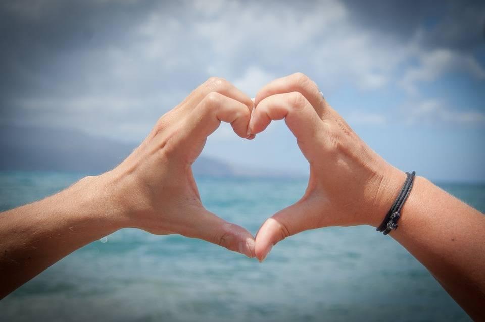 heart-462873_960_720