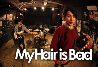 絶対聴いておきたいMy Hair is Bad(マイヘア)の楽曲はコレだ!