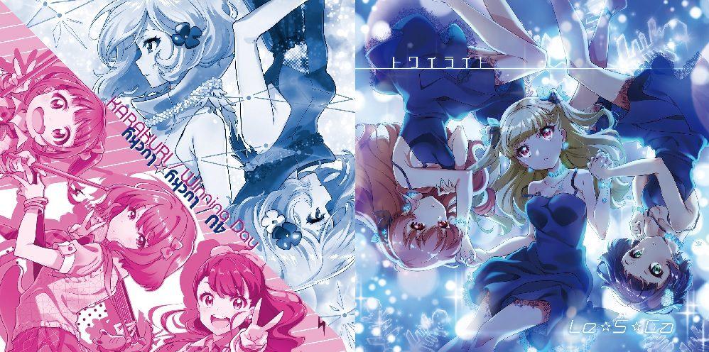 ナナシス『Le☆S☆Ca』&『KARAKURI / 4U』ニューシングル特設サイトとトレーラー映像が解禁!