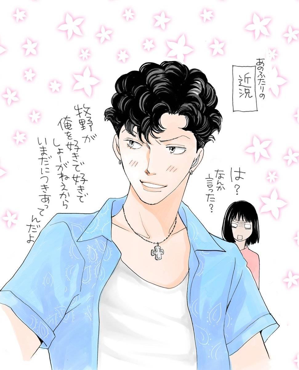 ジャニーズ出演のオススメ恋愛映画ベスト5を紹介!