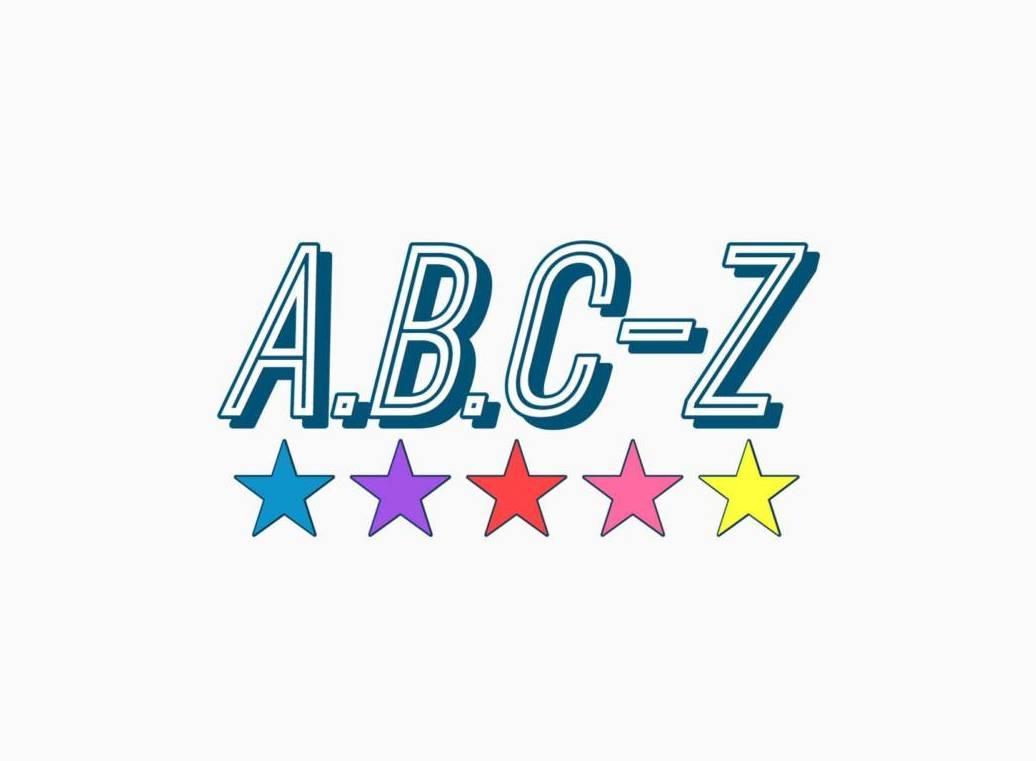 弟のために一つになった!最年少橋本良亮の加入がきっかけで変わったA.B.C-Z