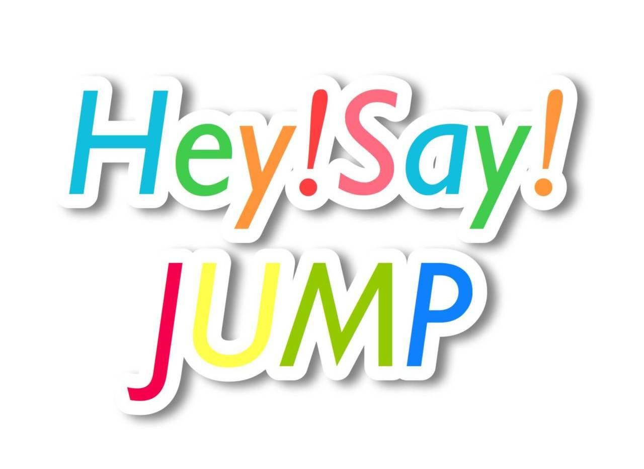 発表!!「Hey!Say!JUMP」メンバー人気ランキングベスト3!