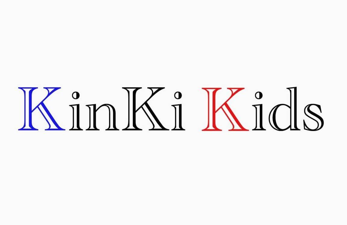 キンキ沼に落とされる!?『KinKi Kidsのブンブブーン』のイチャイチャ度がMAXすぎる