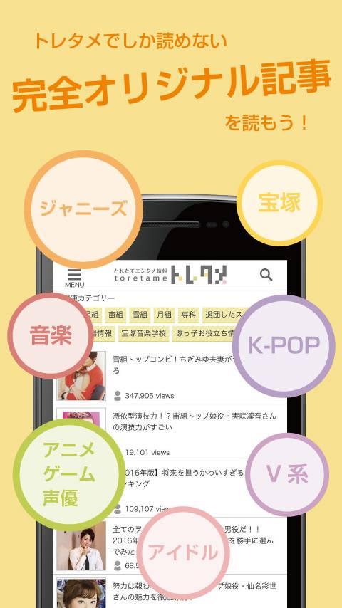 アプリイメージ1