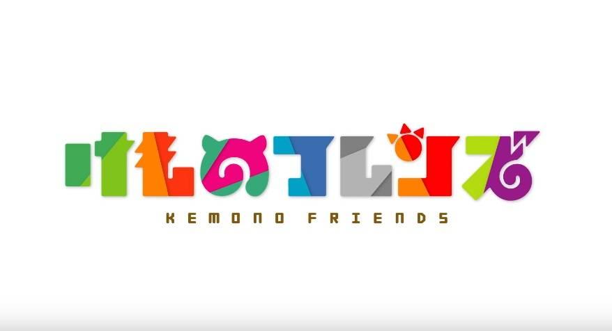 「けものフレンズ」ロゴ 「けものフレンズ」YoutubePV第二弾より