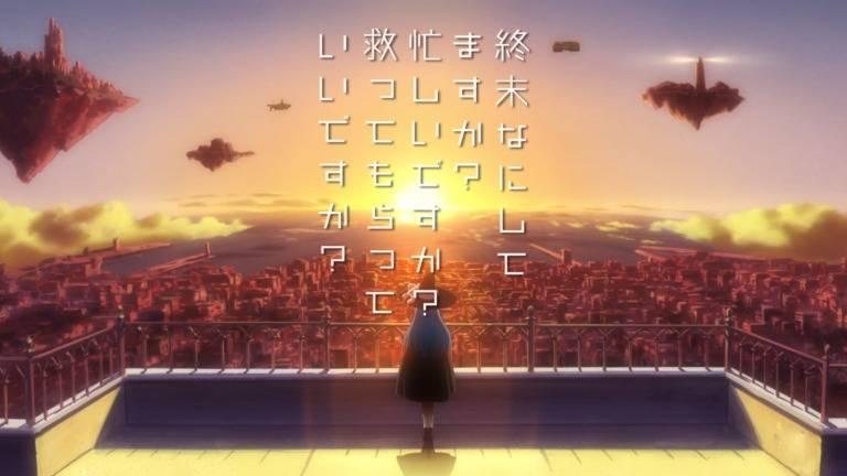 話題の春アニメ「すかすか」って?人気ラノベ原作『終末なにしてますか?忙しいですか?救ってもらっていいですか?』のココに注目したい!