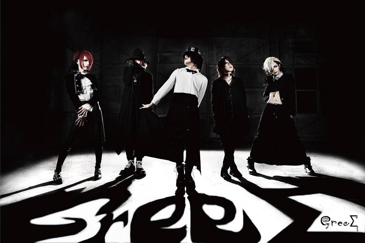 元MeteoroiDメンバー4人による新バンド「GreeΣ」始動!メンバー&サウンドをいち早くチェック!
