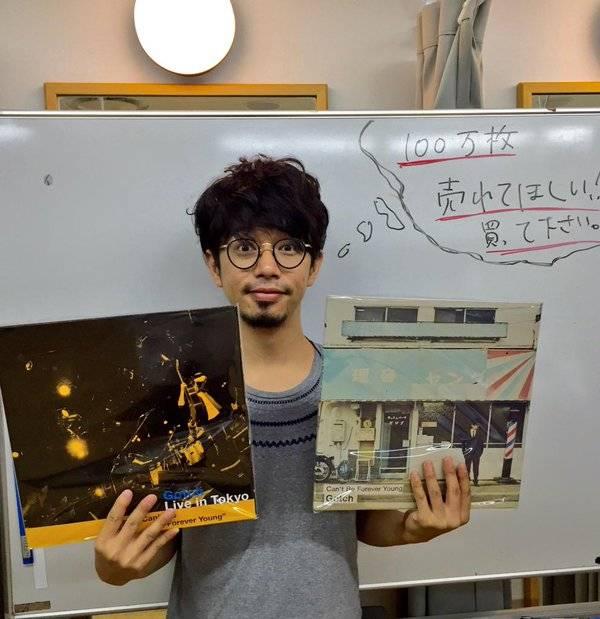 アジカンのボーカル後藤正文のソロ活動を紹介!4月はARABAKIに出演!