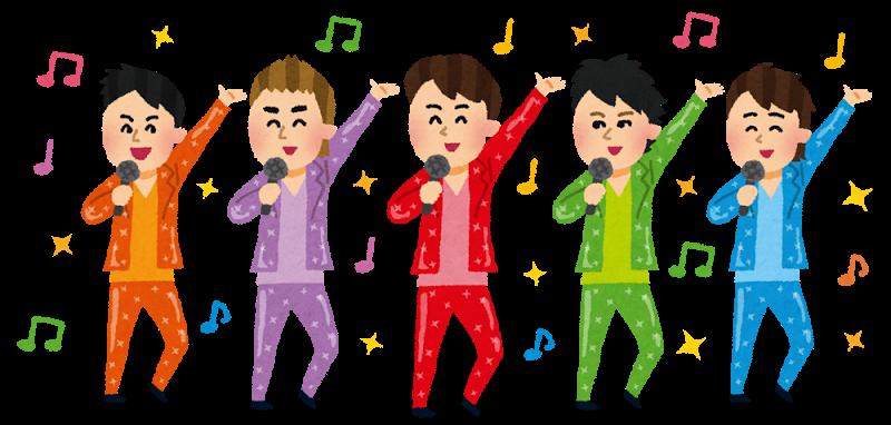 アイドル男