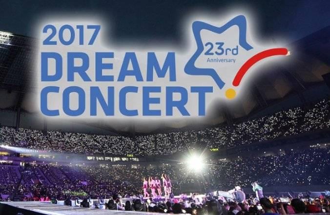 DREAM CONCERT(ドリコン)2017年の出演者決定!歴代の出演グループとセトリは?
