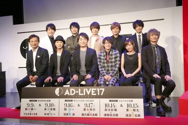 【AD-LIVE'17】今年もAD-LIVEの季節がやってきた!歴代アドリブ神回ランキング!【出演者】