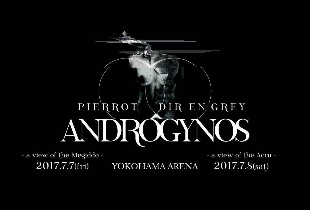 【虜目線の】ANDROGYNOS -a view of the Megiddo- 初日ライブレポ&セトリ&感想まとめ【丘戦争】