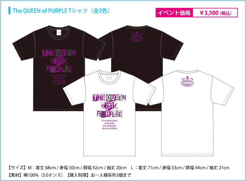 Tokyo 7th sisters ナナシス 夏コミ2017 C92 QOP Tシャツ