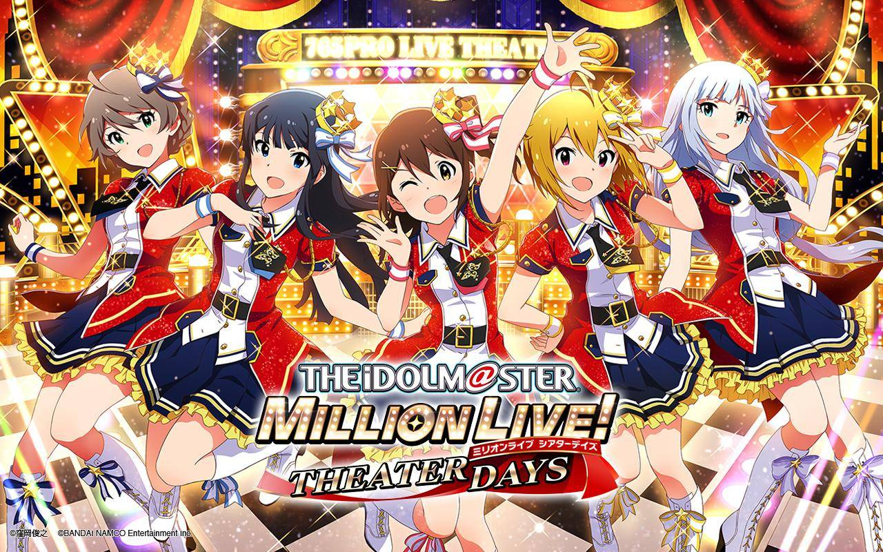 ミリマス(アイドルマスター ミリオンライブ)アイドル人気ランキングTOP10!