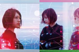 高橋李依 1st EP「透明な付箋」をリリース